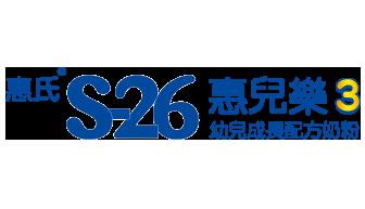 惠氏S26