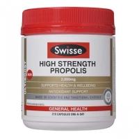 Swisse 高浓度蜂胶软胶囊2000mg增强免疫力 210粒
