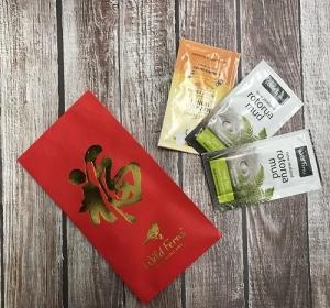 【赠品链接】买任意parrs产品(需另拍)即送parrs试用装红包