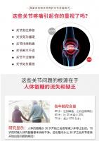Biostar 葆星 多功效关节灵维骨力+鲨鱼软骨素 200片 保质期至21.09