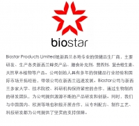 Biostar 葆星 多功效护眼越橘12000+叶黄素 60粒 保质期至21.10