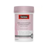 【限时特价】Swisse 孕妇复合维生素 180片-大瓶装 保质期至20.08