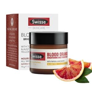 Swisse 血橙亮肤矿物泥清洁面膜 70g
