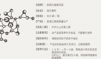 Healthyard 益生菌粉 60g 保质期至21.02