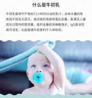 Healthyard 纯牛初乳粉 60g 保质期至22.01