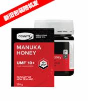 Comvita 康维他 蜂蜜UMF10+ 500g 保质期至22.04