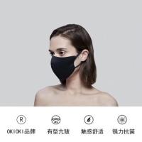 Okioki 纯棉高效抗菌口罩 2只/包