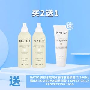【买2送1】Natio 爽肤水玫瑰水和洋甘菊喷雾 200ml x2 送 Natio Aroma防晒日霜 SPF15 Daily Protection 100g