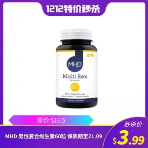 【双12秒杀】MHD 男性复合维生素60粒 保质期至21.09