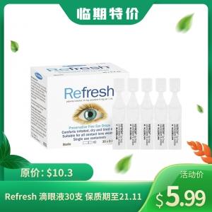 【临期特价】Refresh 滴眼液30支 保质期至21.11