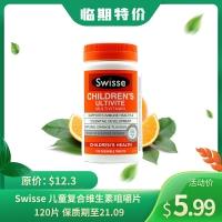 【临期特价】Swisse 儿童复合维生素咀嚼片 120片 保质期至21.09