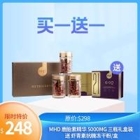 【限时特价】MHD 鹿胎素精华 5000mg 三瓶礼盒装   立减$50 (原价$298),再送 虾青素抗糖冻干粉