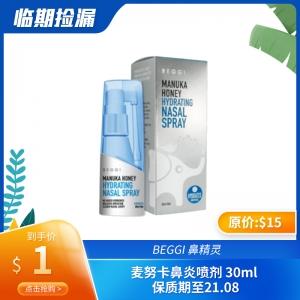 【临期捡漏】BEGGI 鼻精灵 麦努卡鼻炎喷剂 30ml 保质期至21.08
