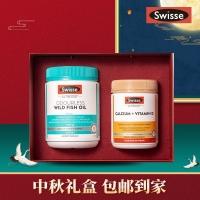【SW包邮礼盒】Swisse 钙+维生素D 250粒 *1+  深海鱼油软胶囊1000mg 400粒*1