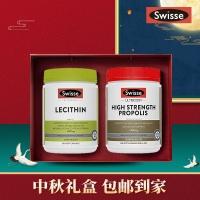 【SW包邮礼盒】Swisse 卵磷脂 300粒 *1 + 超浓缩黑蜂胶2000mg  300粒 *1