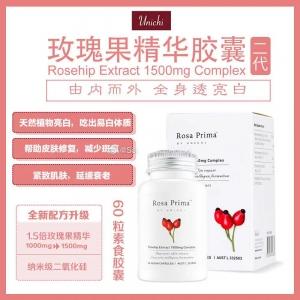 【澳洲直邮】Unichi 玫瑰果精华胶囊二代 60粒 参考日期25.03